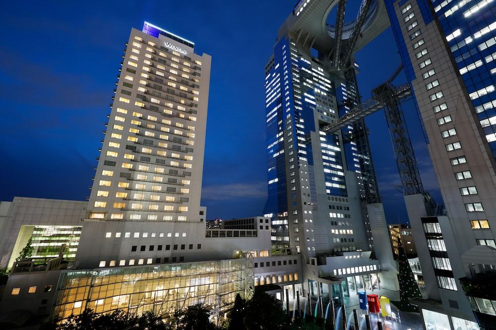 The Westin Osaka