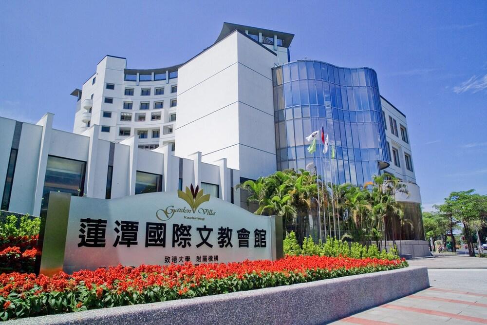 Garden Villa Kaohsiung