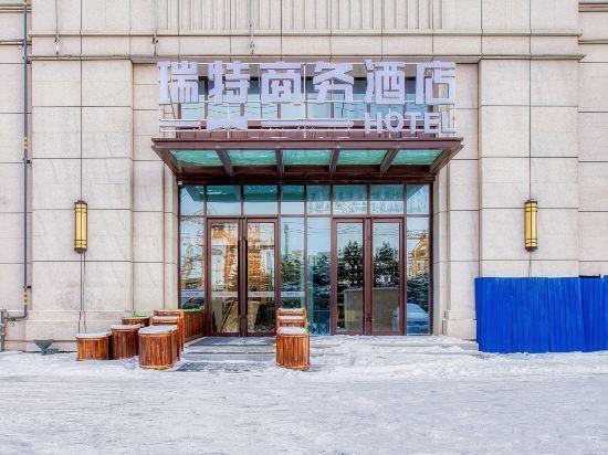 Changchun Rhett Business Hotel