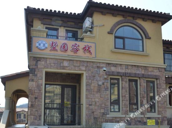 Shuyuan Inn