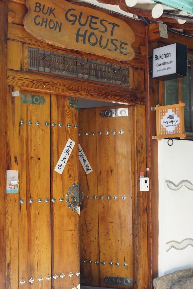 Bukchon Guesthouse