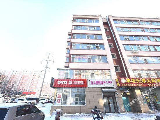 Changchun pengpai hotel