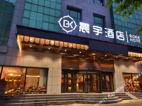 Chenyu Hotel