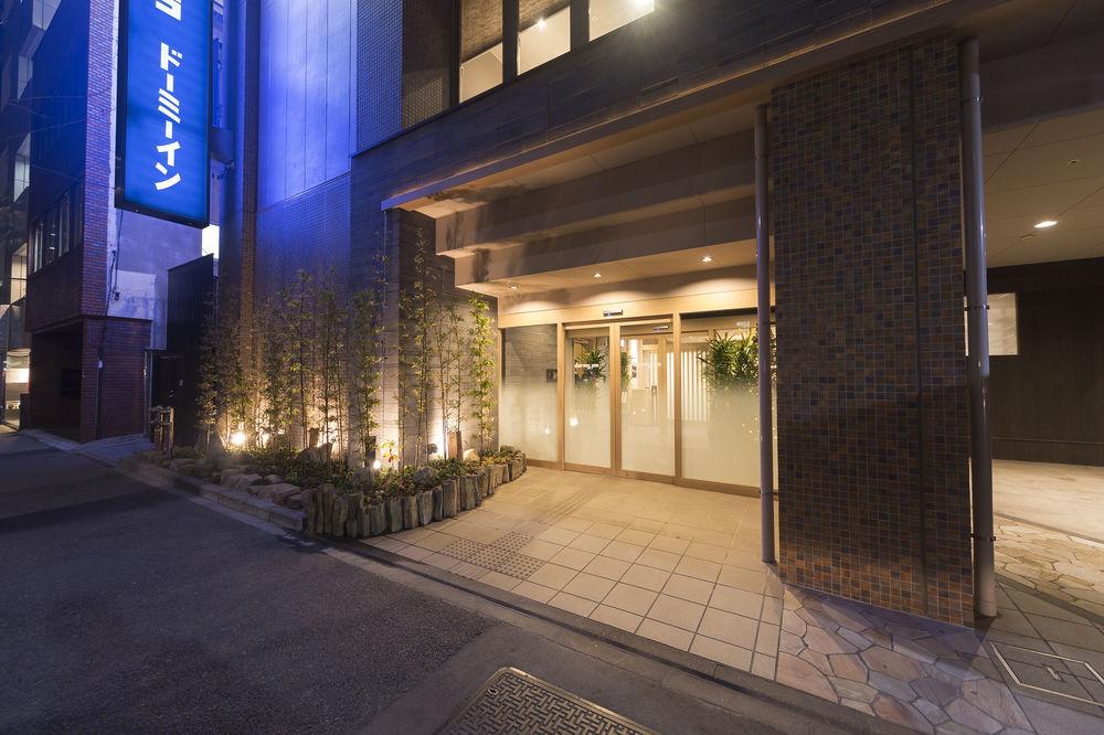 Dormy Inn Tokyo Hatchobori Natural Hot Spring