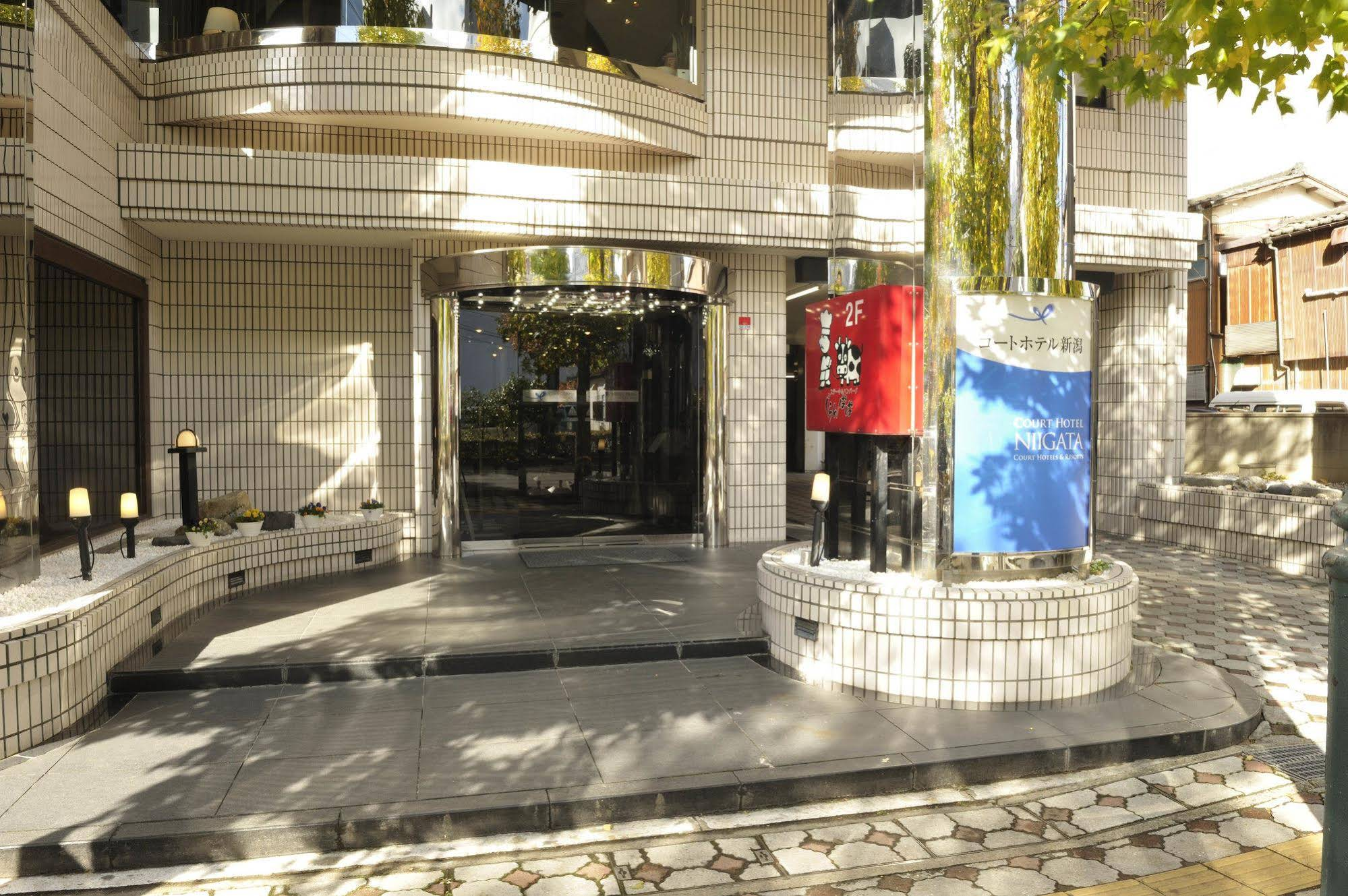 book hotel okura niigata with tajawal book now at best low prices rh tajawal bh
