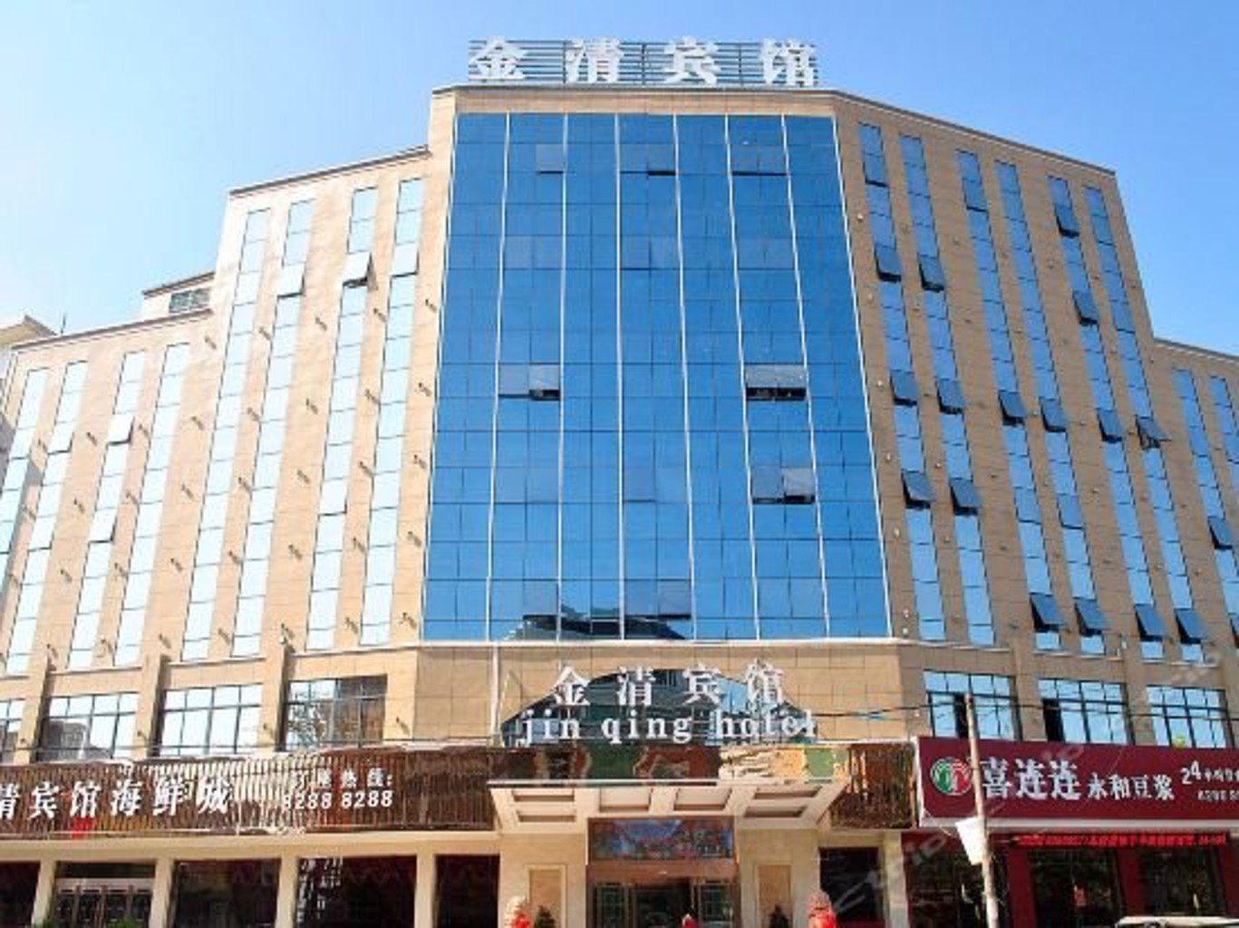 Gallery image of Jinqing Hotel