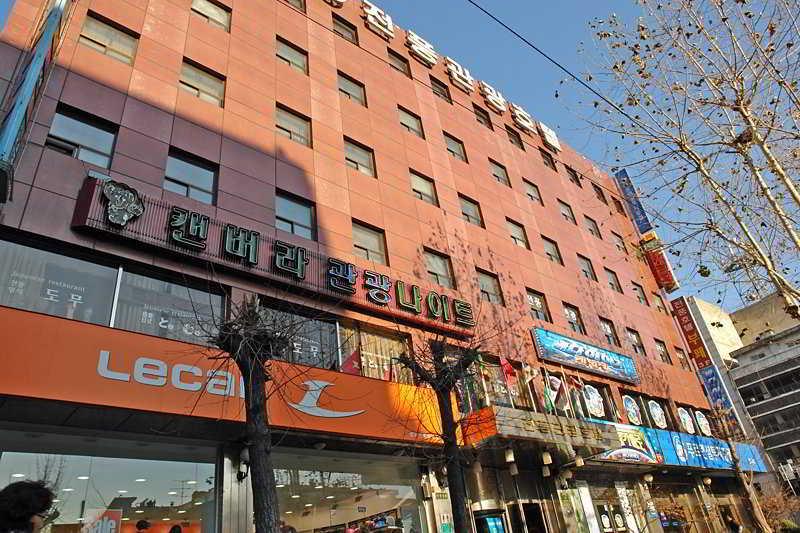 JeonPoong Korean Tourism Hotel