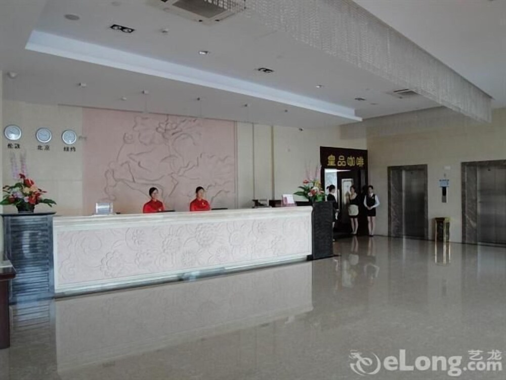 Gallery image of Harmony Hotel