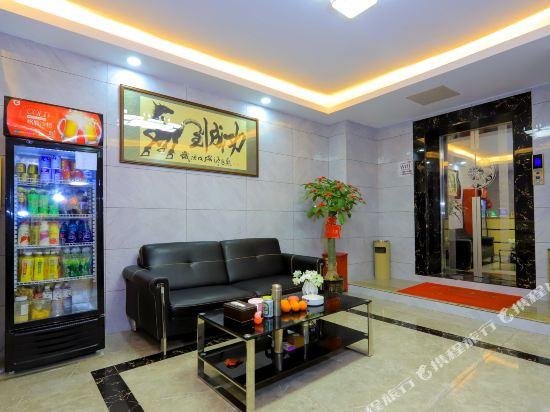 Lidu Apartment Xiamen