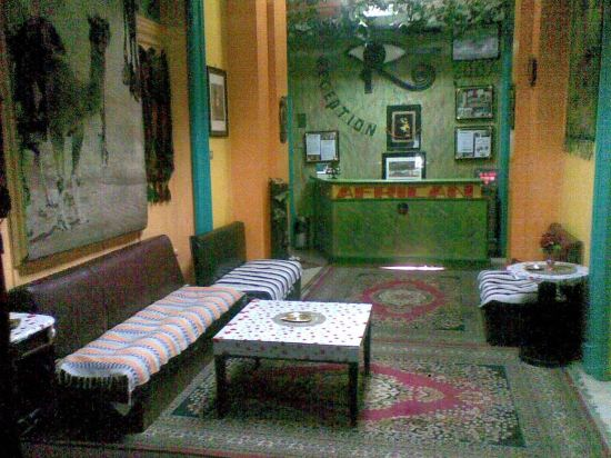 African House Hostel