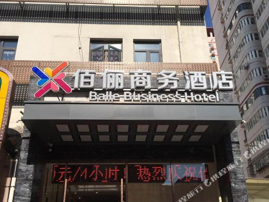Balle Business Hotel