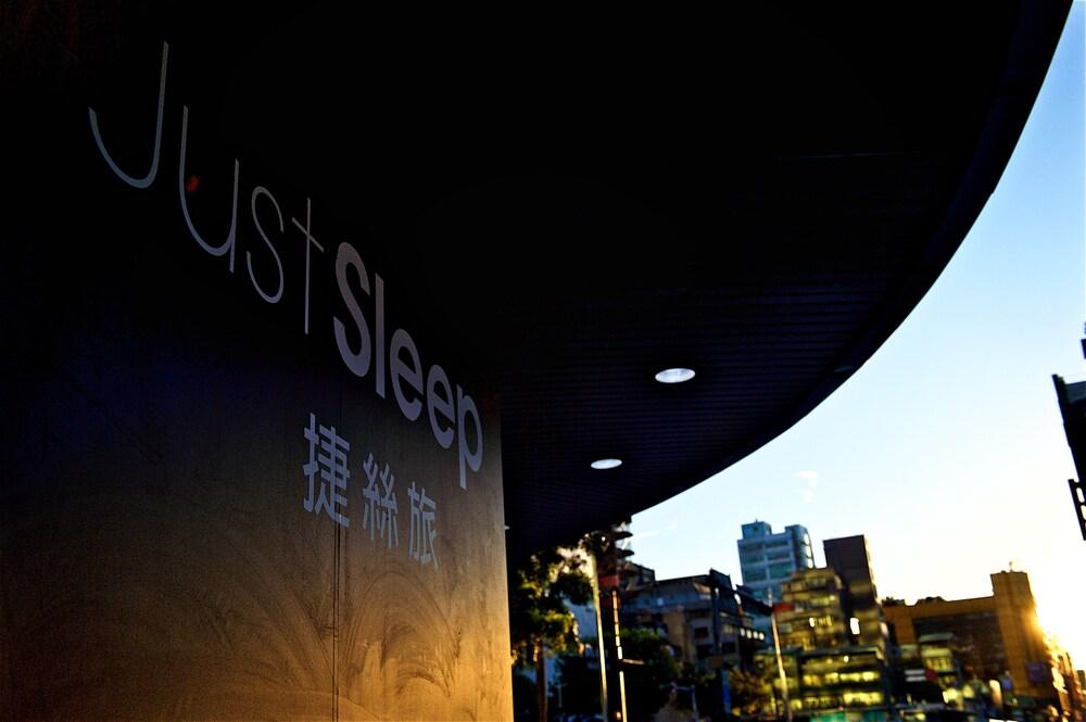 Gallery image of Just Sleep Ximending