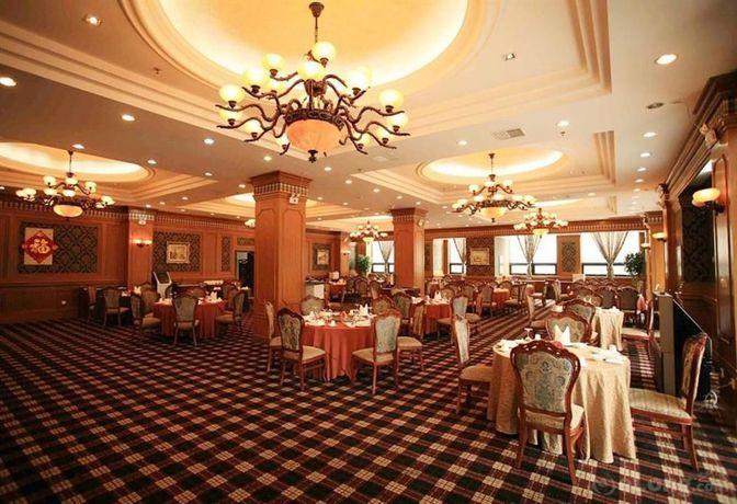Century Tehall Hotel