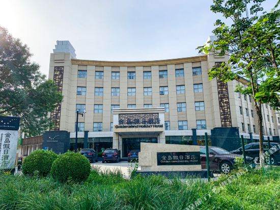Tianjin Golden Island Holiday Hotel
