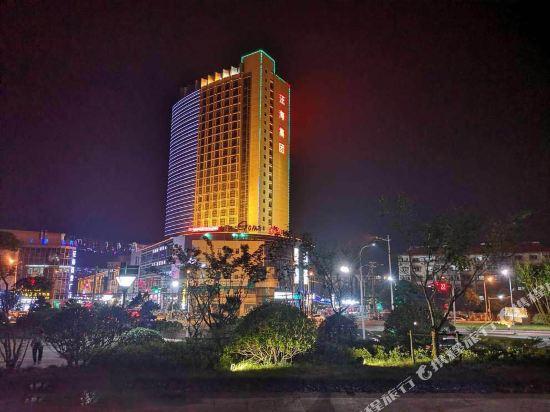 Wanghai International Hotel