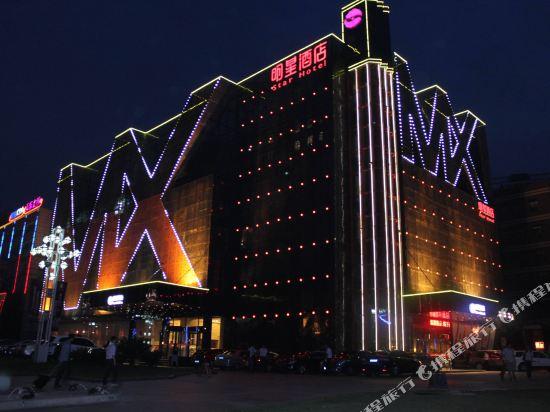Wuhan Celebrity Hotel