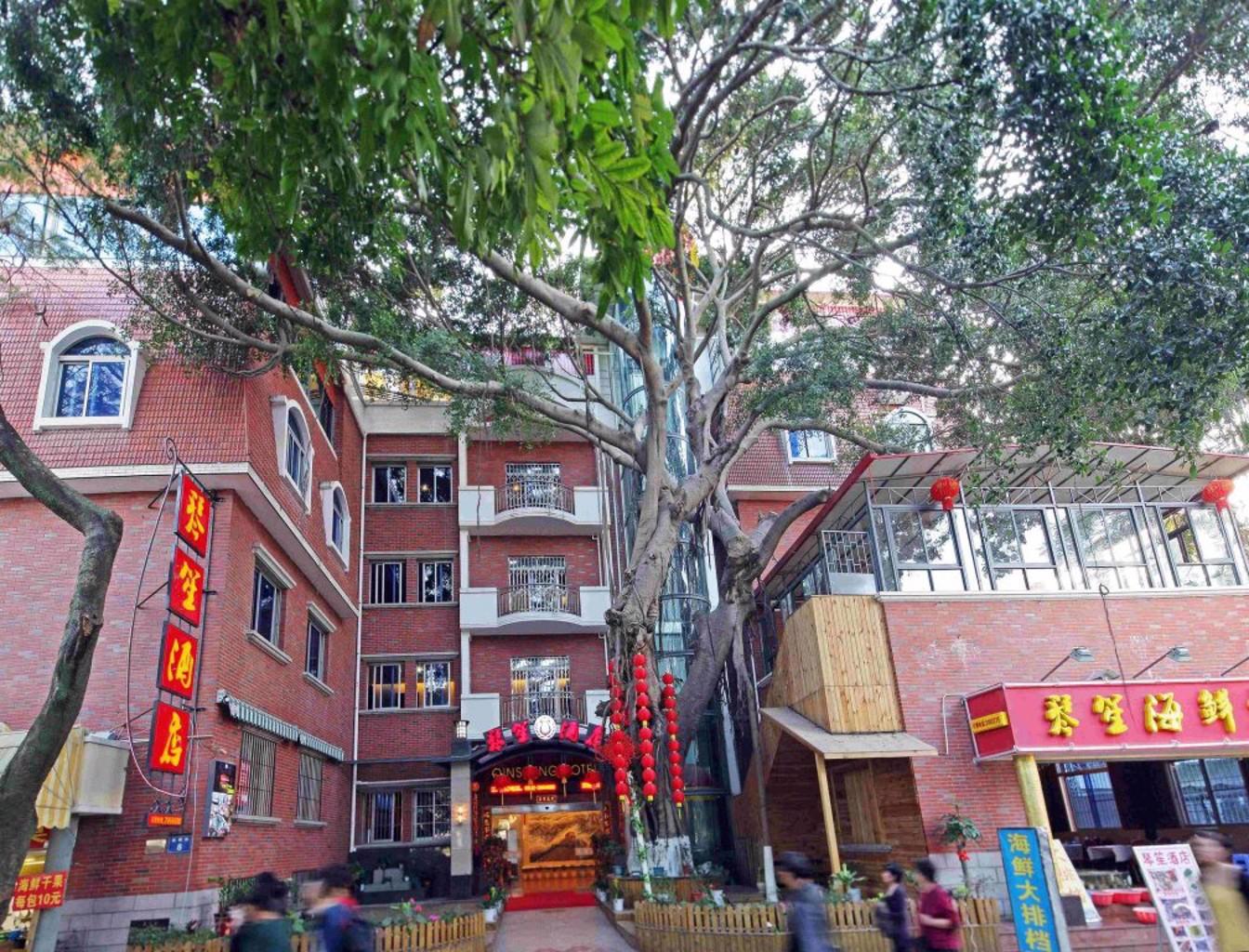 Xiamen Qinsheng Hotel