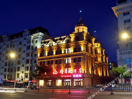 Heyue Hotel