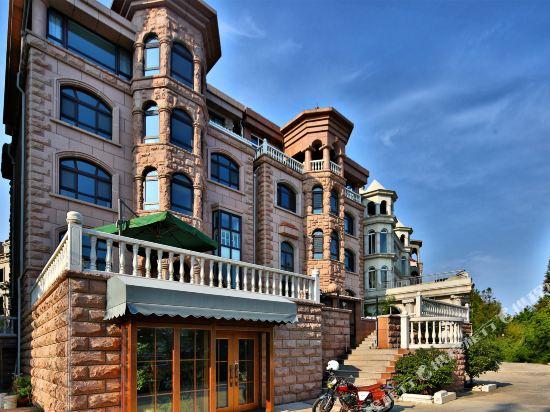 Qingdao High Stone Villa