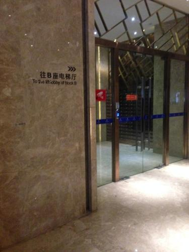 Shenzhen Victoria Apartment