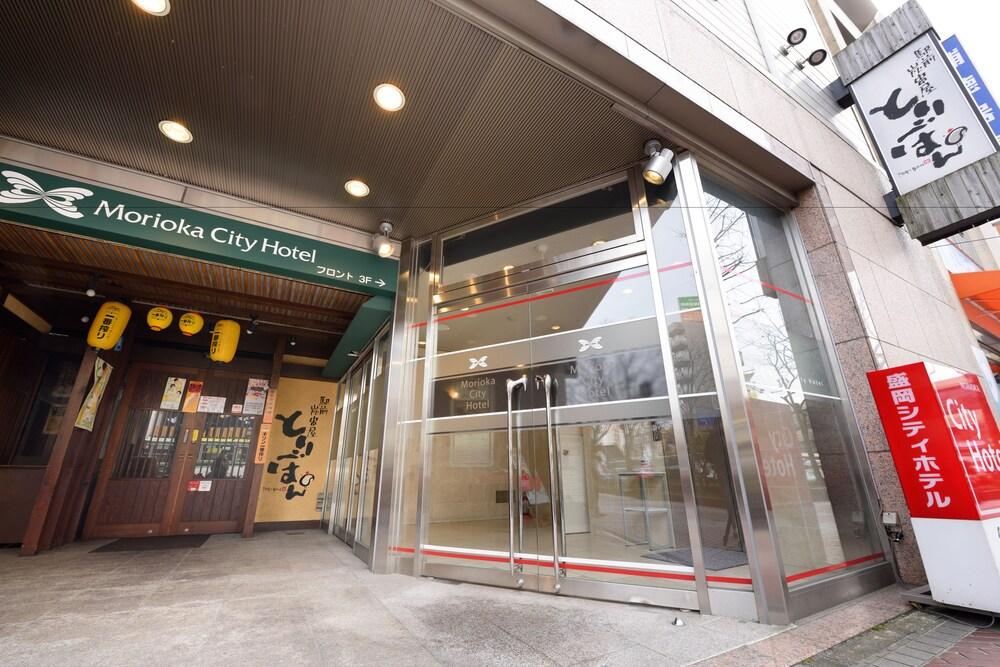 Gallery image of Morioka City Hotel