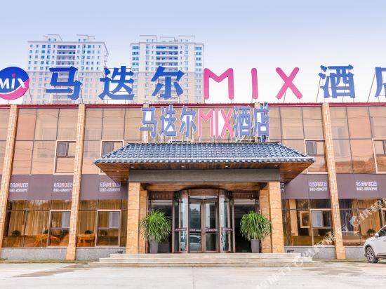 Madier Mix Hotel
