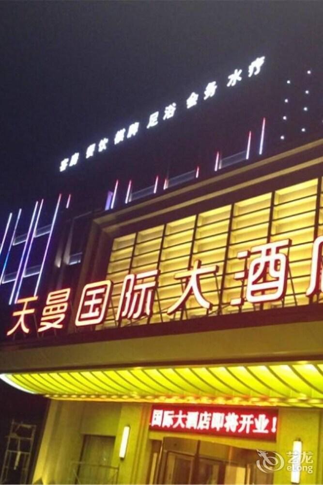 Hangzhou Tianman International Hotel