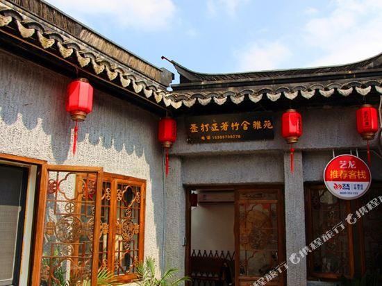 Waida Zhengzhao Boutique Hotel