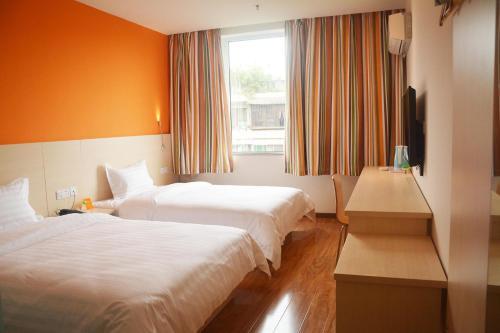 Gallery image of Huangguan Hotel