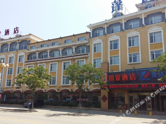 Gallery image of Changdao scenic spot passenger termina
