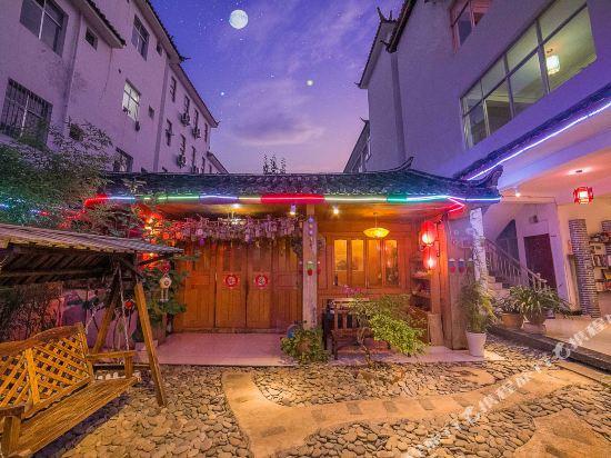 Gallery image of Milanju Inn