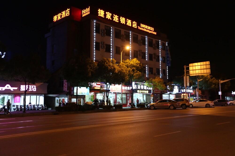 Shanghai Jiejia Preferred Hotel