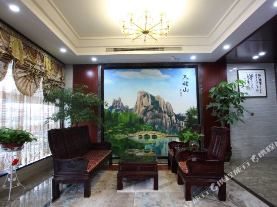 Gallery image of Youth Holiday Hotel