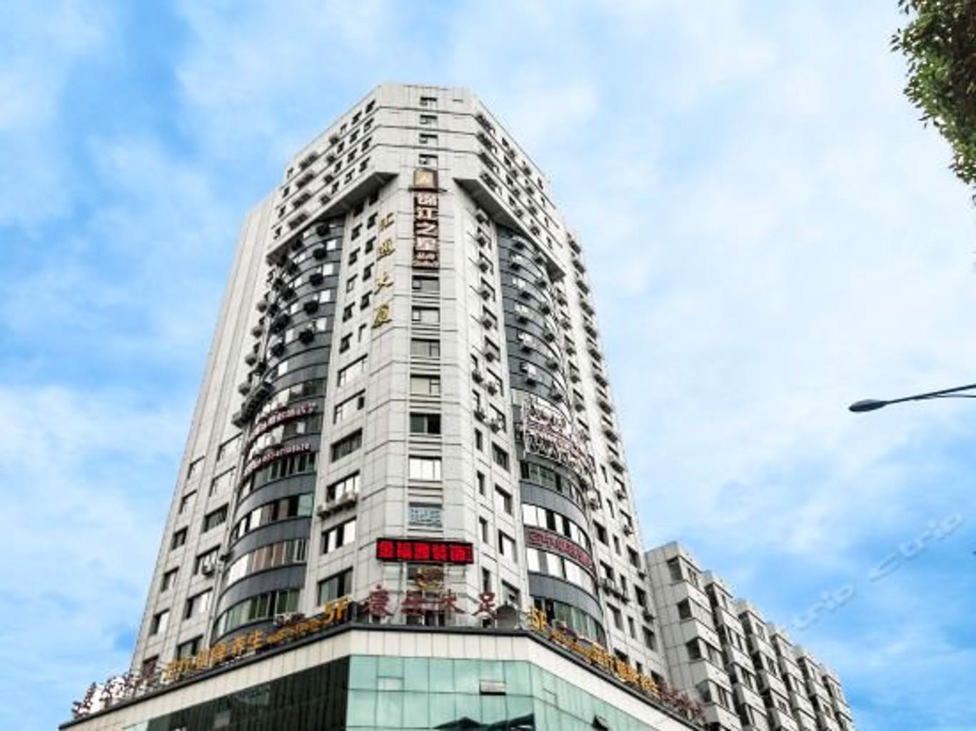 Jinjiang Inn Select Wuhan Guangfutun Metro Station