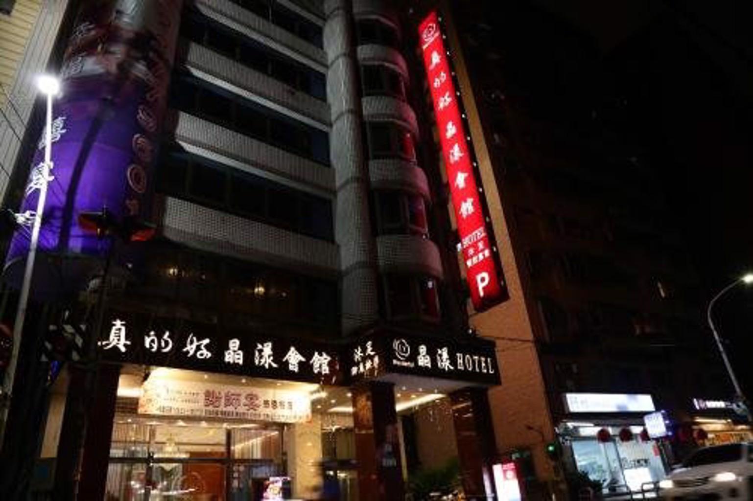 Wonderful Hall Hotel
