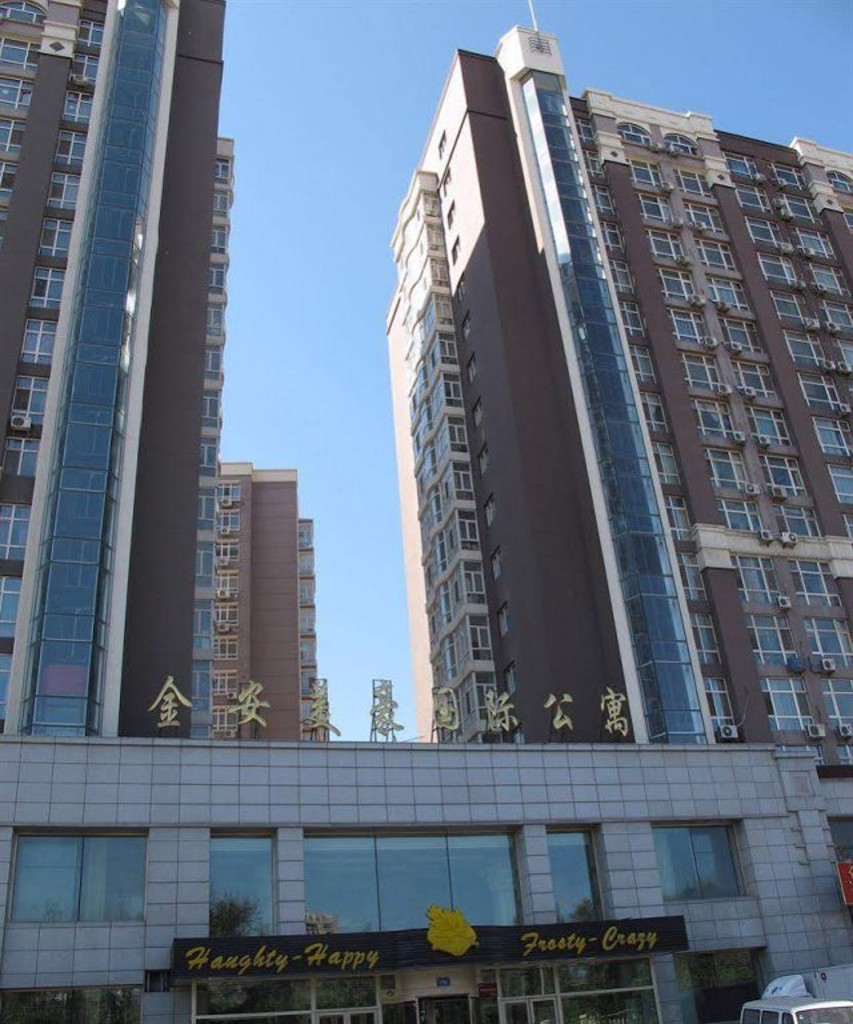 Harbin Joysome Serviced Apartment