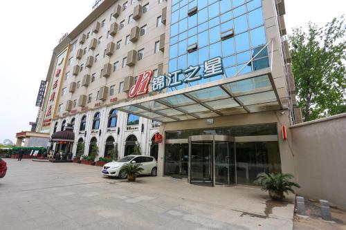 Jinjiang Inn Nanjing Houbaoying Road