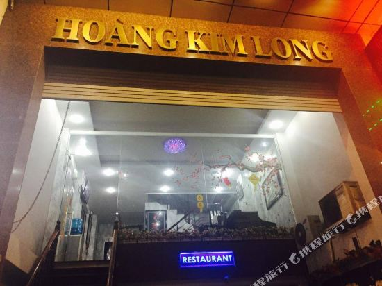 Gallery image of Hoang Kim Long Hotel