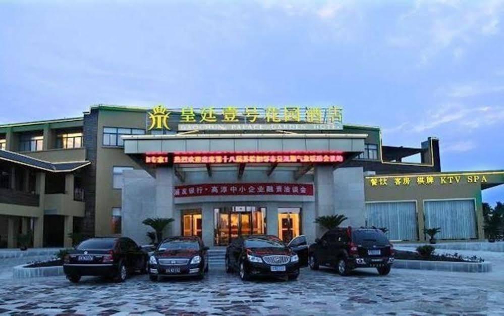 Gao Chun Palace Garden Hotel