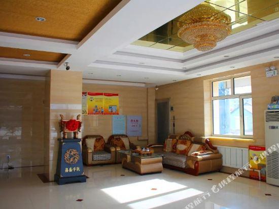 Gallery image of Arguna Guna Home Hotel