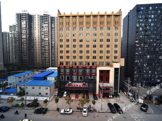 Rui'an Hailong Hotel