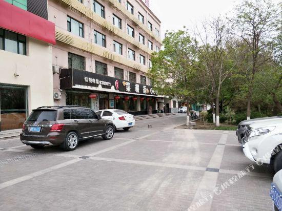 Gallery image of Jinglong Hotel