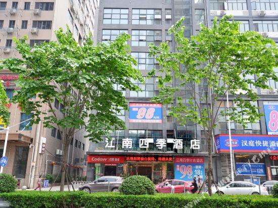 Jiangnan Siji Hotel