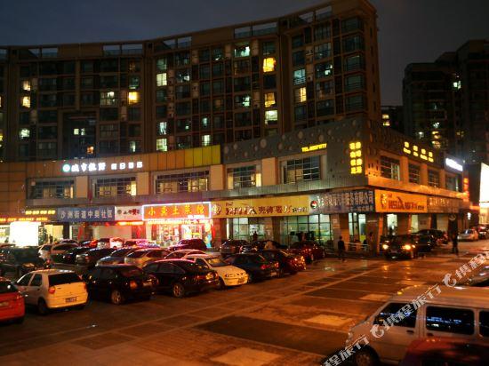 Garden City Holiday Hotel