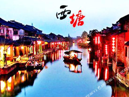 Xitang Miyuege Inn