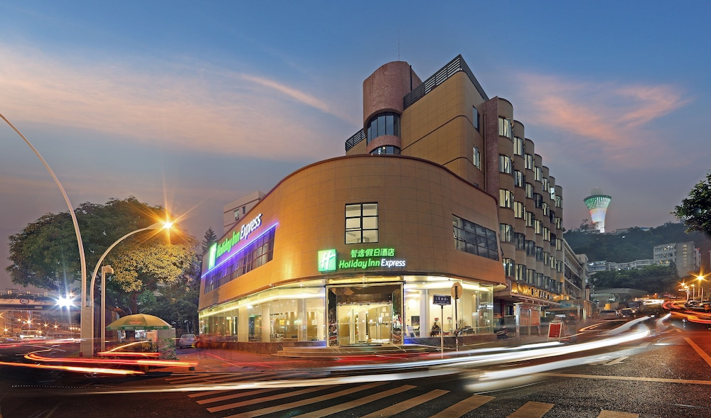 Holiday Inn Express Xiamen City Center
