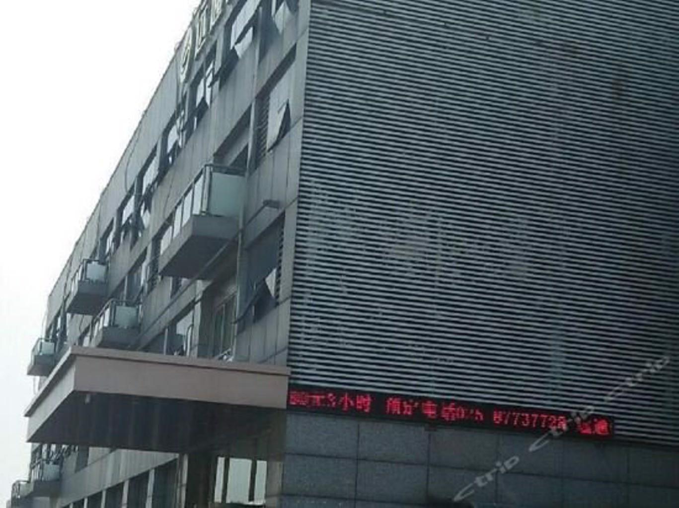 Super 8 Hotel Nanjing Jiangning Yin Tai Lai