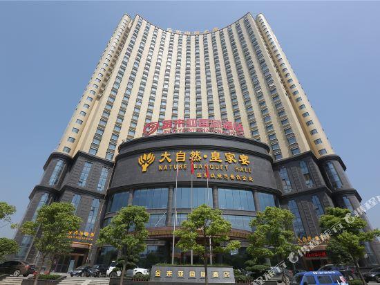 Jinlaiya International Hotel