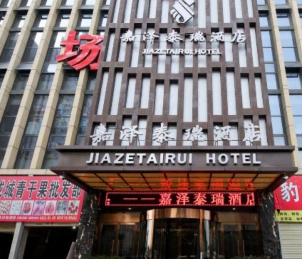 Xi'an Jiazetairui Hotel
