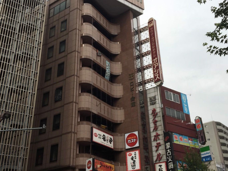 Ikebukuro Hotel Oasis